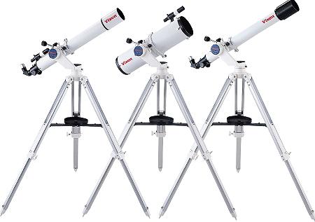 ➡️ Comprar un Telescopio, Cómo elegir un Telescopio