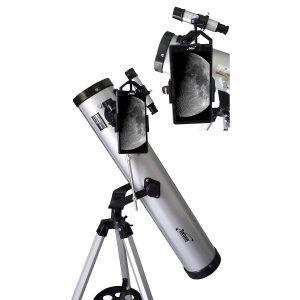 telescopio atronómico Seben 700-76